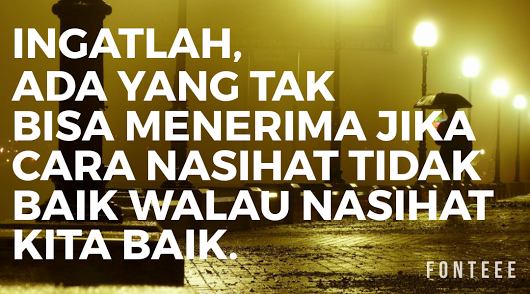 Terjemah Surat Az Zalzalah Radio Gema Madinah 937 Fm